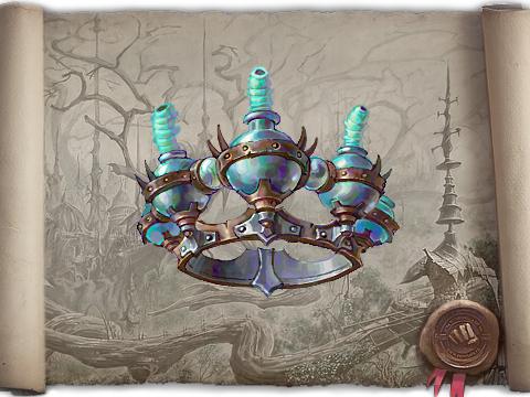 Корона Подземного Сияния